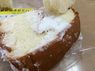 うず巻パンのクリームは砂糖でジャリジャリしている