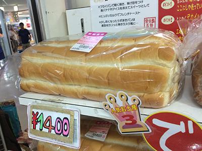 もはやパンではなくまくらだと思う