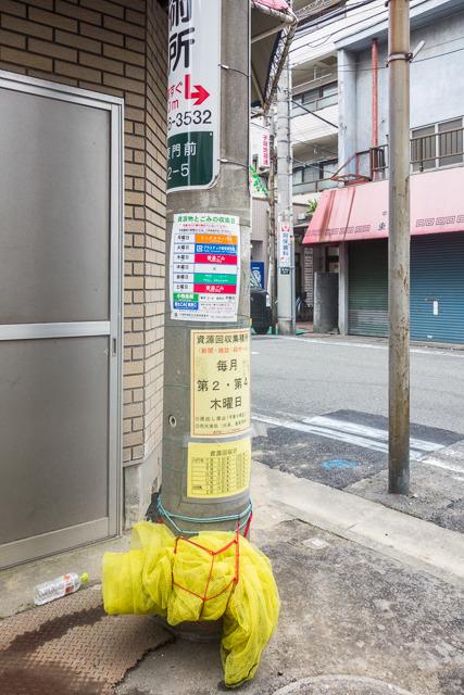 あと電柱って、本来の役目以外にいろいろな用途に使われちゃってて、そこらへんも愛おしいなあ、と思うのだ。標識、看板、掲示板、ゴミネット収容などなど。