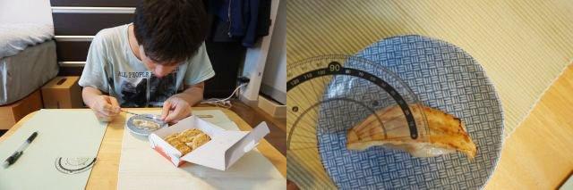 餃子を計測するという謎の作業