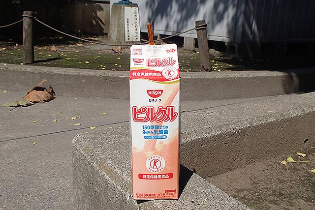 子どもの頃の独自研究により、凍らせて一番美味しい飲み物はピルクルです。これでかき氷やったら売れると思う。