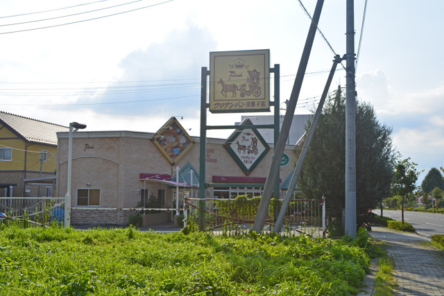 群馬県・沼田市にあるフリアン・郊外1号店