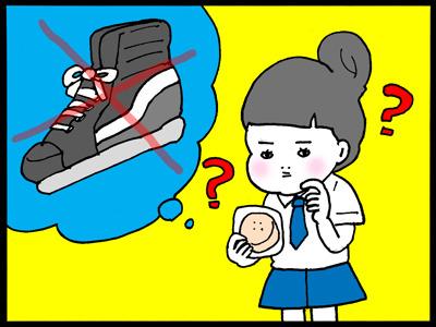 出会った当初「まさか靴になりたかったパンなの?」ってもおもったのだけど、ぜったいちがうとおもう。