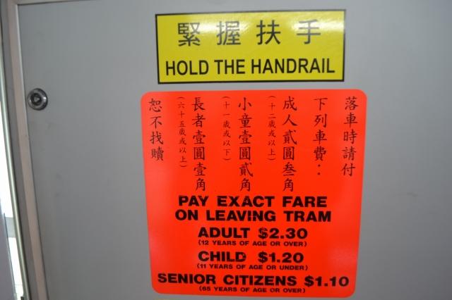 「落車時請付 下列車費」下車時に以下の運賃をお支払いください。かな?