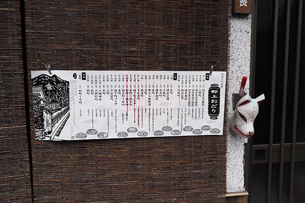 祭りの日程を書いた表。