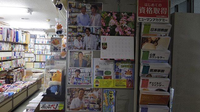 津村書店を訪れた予報士さんたち