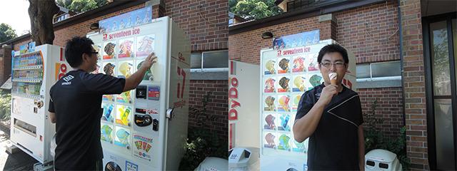 案の定、吉田がアイスを食う。次回のSASUKEまで1年切ってるぞっ!