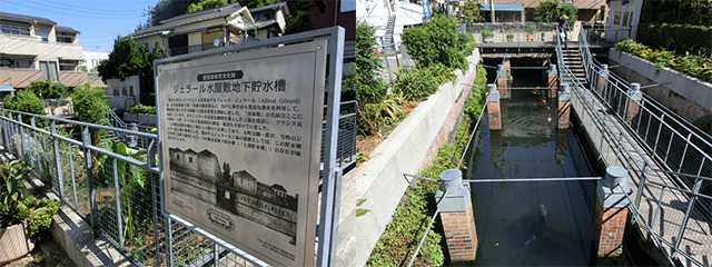 公園に隣接するジェラール水屋敷貯水槽。国登録の有形文化財だ