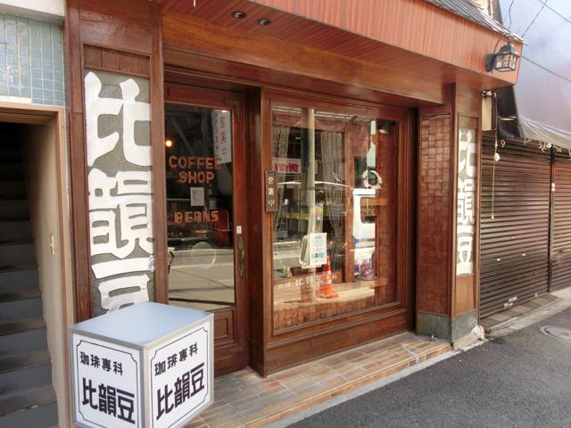 2度目の登場、上海路の喫茶店「比韻豆(ビーンズ)」
