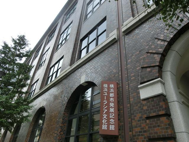 みなとみらい線「日本大通」駅近くの「横浜都市発展記念館」