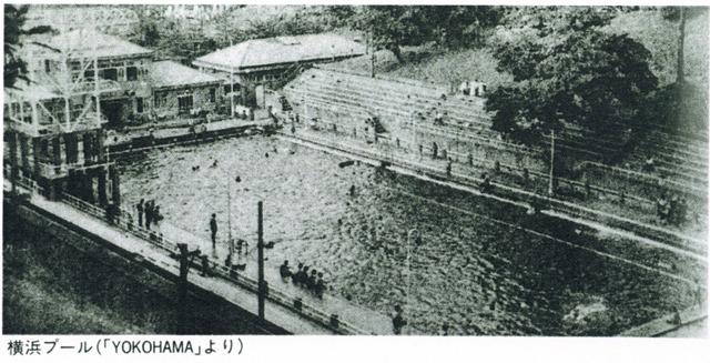 当時の様子。周囲の木々はまだほとんど植えられていない 『横浜スポーツ百年の歩み』より