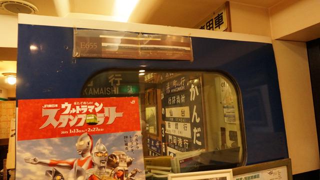 目の前には新幹線の窓! 部屋in部屋、マトリョーシカ構造である