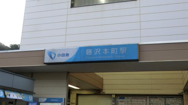 30分後、お昼に来た駅にまた着いた。