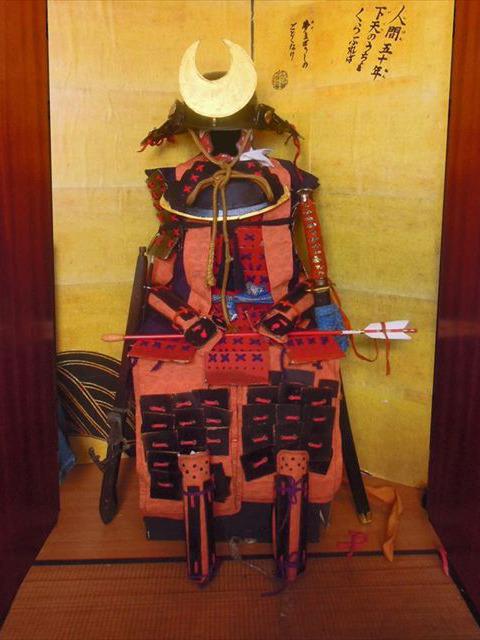 だが、もっとすごい、ブラジルの実家にある自作の甲冑
