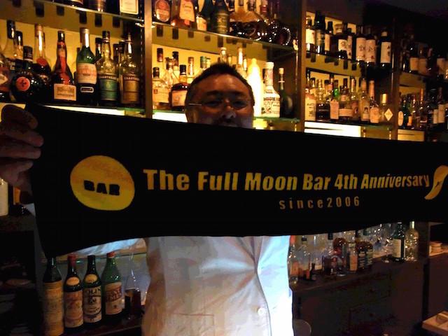4周年の記念タオルを名古屋の師匠に届けたときの写真
