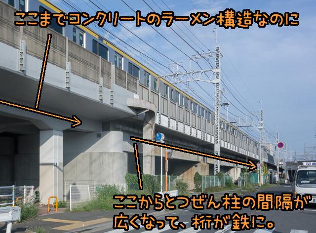 これまた実家の近所。JR総武線の高架が途中いきなり素材を変える。