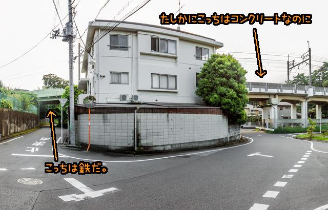 第1のものと同じように、隣にある似た条件のほうはコンクリート。そして正面に見える建物が「松ヶ根部屋」という相撲部屋。