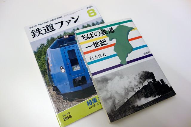 ここへきて鉄道関係の本を立て続けに買うことに。