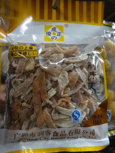粒粒の上乗 精心栽培しい というわかりそうでわからない日本語がナイス。