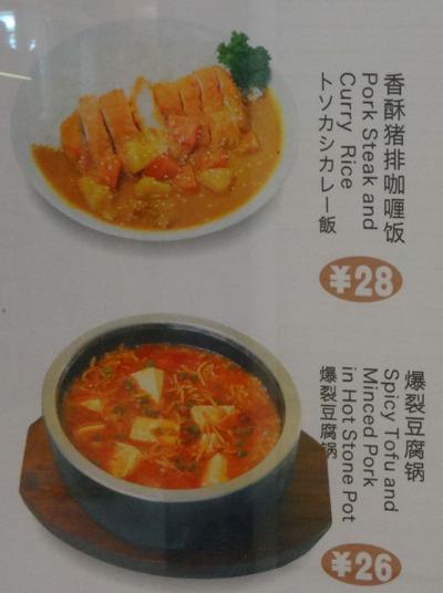 トソカシカレー飯。もう完璧すぎる。