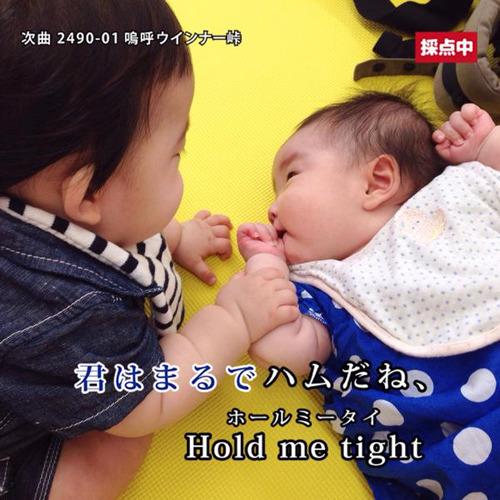 ペシュカ:潤子@persika2007さんより</a>
