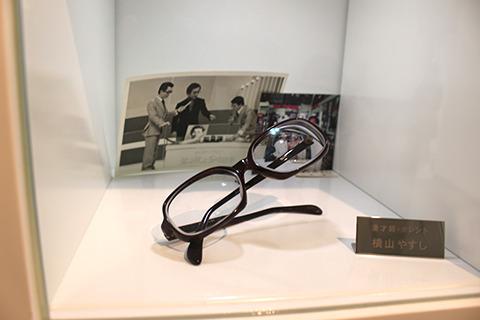 故・横山やすし師匠の眼鏡。1970年代の日本で一番有名だった眼鏡。