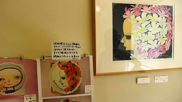「ハナコ」という作品の花の部分をフルーツで表現。写真だけ見ても美味しそう!