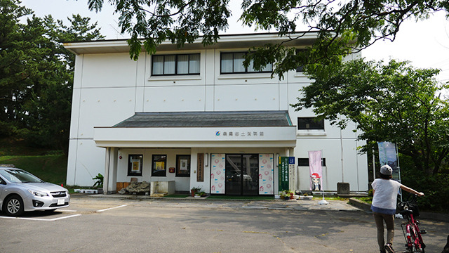 象潟郷土資料館は150円。