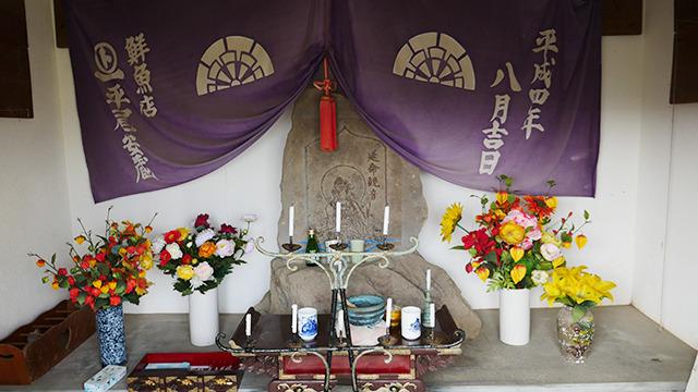 延命観音菩薩。東京の深大寺にもあるらしい。