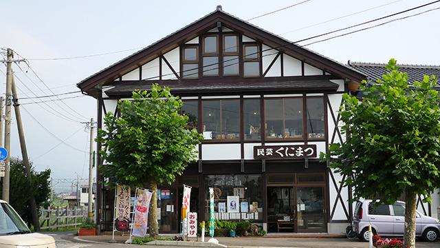 駅前に戻ってきた。一階はおみやげ屋さんで2階がカフェになっている「くにまつ」。