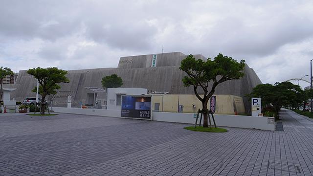 先生が務める沖縄県立博物館・美術館