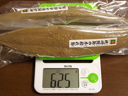 625グラム(ビニール込み)で8964円。1グラムあたり14円くらいか。