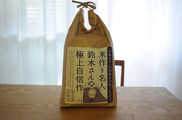 あの米作り名人鈴木さんの極上自信作