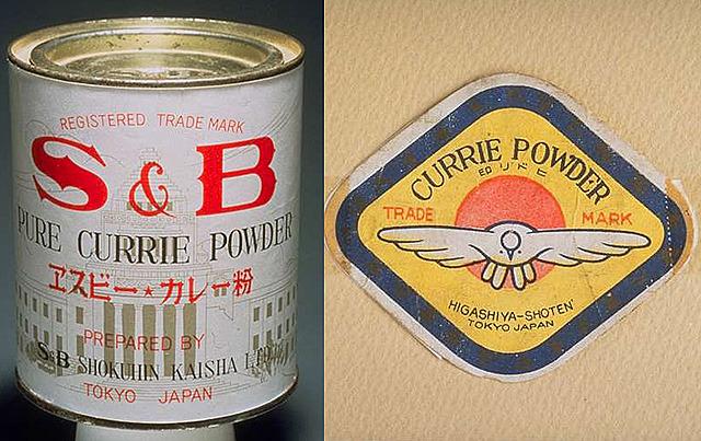 昭和8年(1933年)発売の白いカレー粉缶にも国会議事堂のような建物が。ちなみにS&Bは創業当初はヒドリ印で「SUN&BIRD」の略でしたが、今は「SPICE&HERB」だそうです。