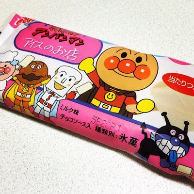 投稿者の んぶ太郎さんいわく「沖縄の夏と言えばアンパンマンアイスだろ!まぁ、年中食べるけど」とのこと。関東育ちの私はまったくの初見!