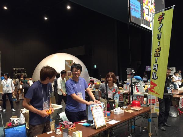 デイリーポータルZからは編集部の林さん、石川さん、安藤さんと、ライター、べつやくさん、私西村が参加。