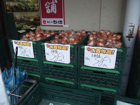 98円の玉ねぎを買おうか悩んだ。