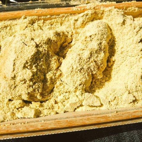 きなこをまぶしすぎて砂の像みたいになってます(画像提供・ずんさん)
