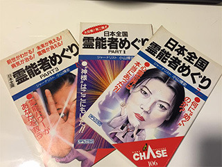 平田弘史の劇画が本当はおすすめなんですが、兄に貸してて手元に無いのでこっちにします。挿絵が本当にいい味出してます。(加藤まさゆき)