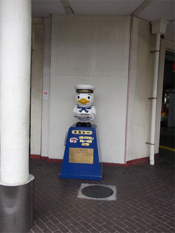 横須賀海軍カレーのマスコット、スカレー