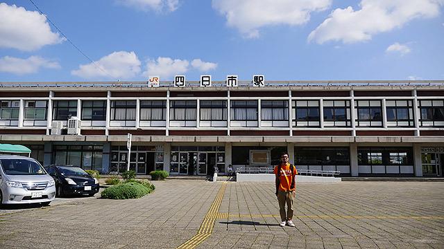 ということで、JR四日市駅に来ました!