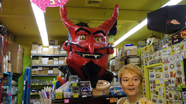 A huge devil head, which is not for sales
