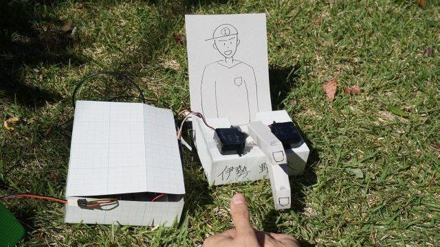 子どもの頃の遊びを自動化しました