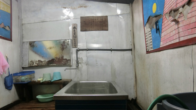 自分の家の風呂っぽいですが、違います。