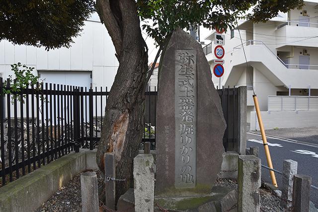 ちなみに浅野キャンパスに入らずともこういう碑は見られます。