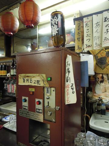 紹介します、日本酒の自販機です