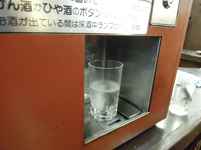 温かそうな湯気を立てて、日本酒が注がれた!