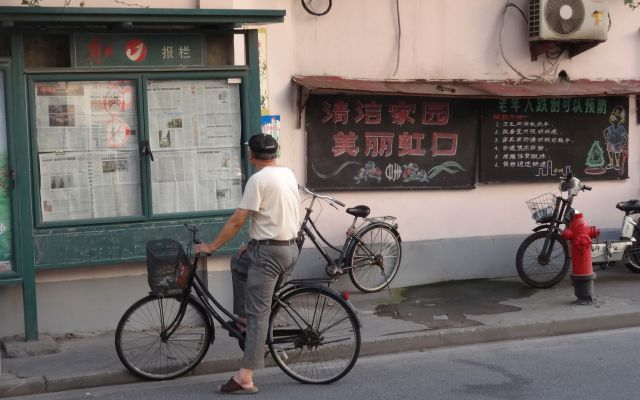 懐かしの中国の光景。