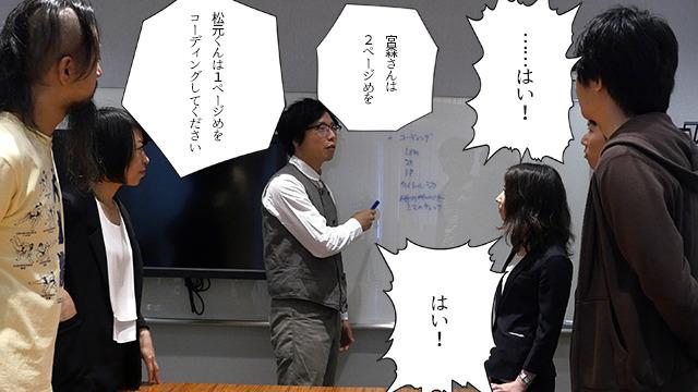 古賀さんが最近盛り上がった手分け事例。こういう状況があったそうだ