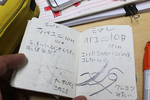 ボールペンだけじゃなくて、鉛筆も試し書きしてる。健太郎くん的には発色の濃さが気になるらしい。
